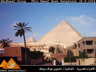 أهرام مصر.. Ahram11
