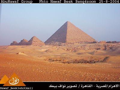أهرام مصر.. Ahram3