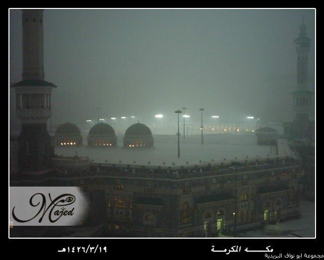 صور الحرم النبوي والمسجد الشريف وصور للكعبه Makkah11
