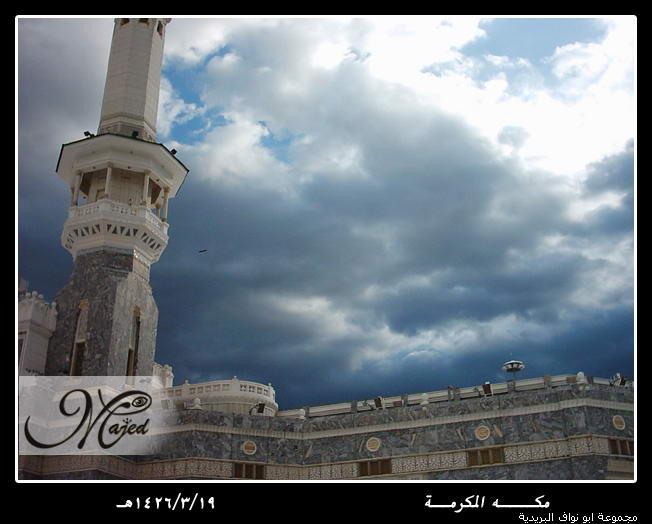 صور الحرم النبوي والمسجد الشريف وصور للكعبه Makkah12
