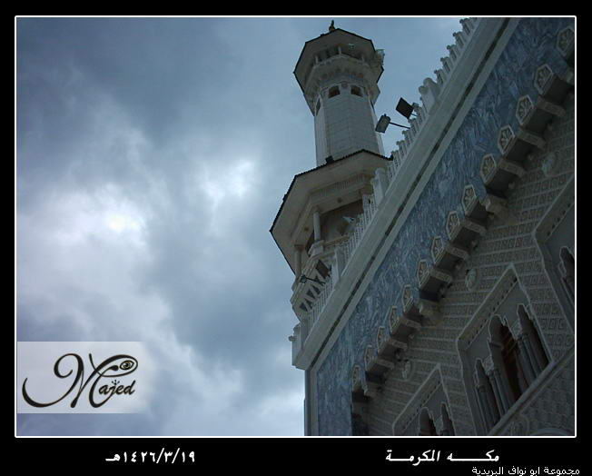 صور الحرم النبوي والمسجد الشريف وصور للكعبه Makkah15