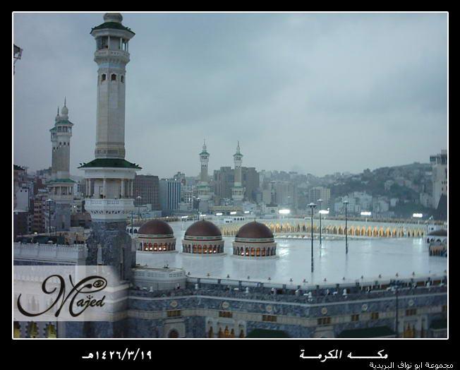 صور الحرم النبوي والمسجد الشريف وصور للكعبه Makkah16