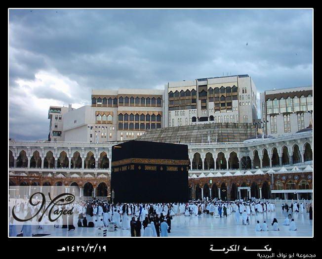 صور الحرم النبوي والمسجد الشريف وصور للكعبه Makkah2