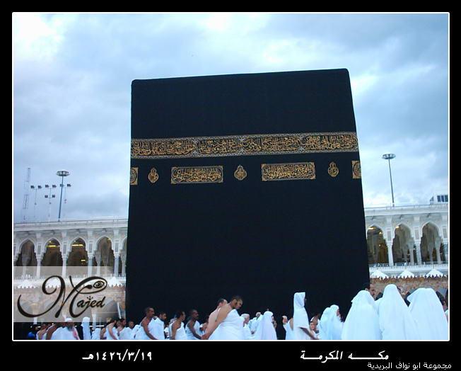 صور الحرم النبوي والمسجد الشريف وصور للكعبه Makkah3