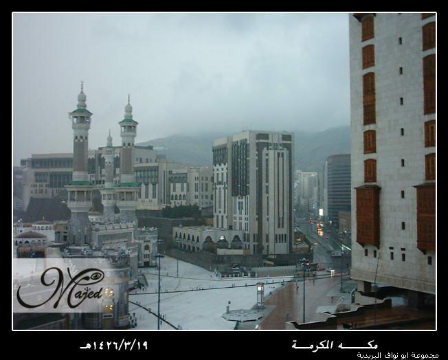 صور الحرم النبوي والمسجد الشريف وصور للكعبه Makkah4