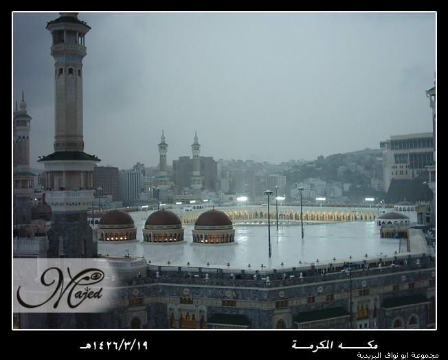 صور الحرم النبوي والمسجد الشريف وصور للكعبه Makkah6