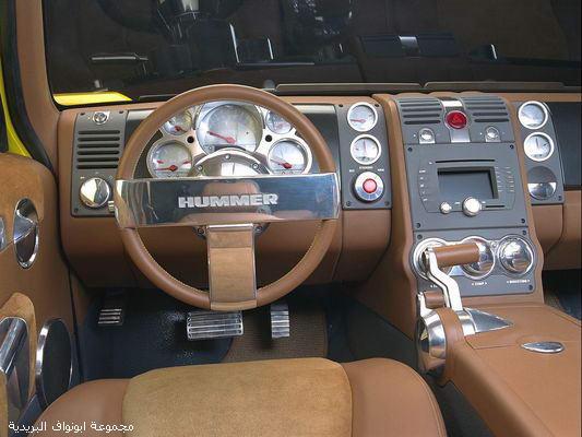 سيارة همر Hummer27