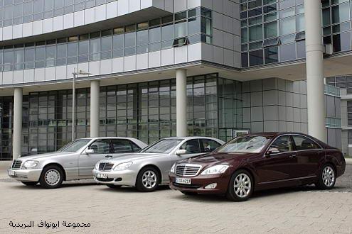 تقرير شامل عن اسطوره مرسيدس الفئةS الجزء1 Mercedes1