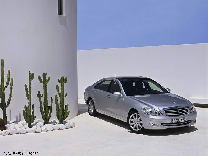 تقرير شامل عن اسطوره مرسيدس الفئةS الجزء1 Mercedes11