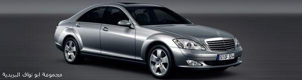 تقرير شامل عن اسطوره مرسيدس الفئةS الجزء1 Mercedes2