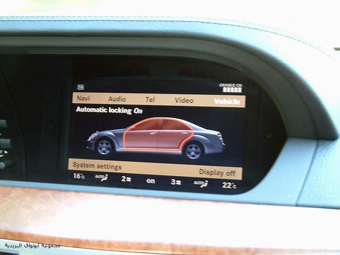 تقرير شامل عن اسطوره مرسيدس الفئةS الجزء1 Mercedes24