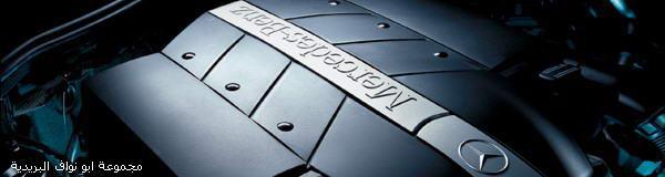 تقرير شامل عن اسطوره مرسيدس الفئةS الجزء1 Mercedes3