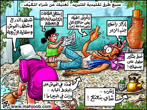 كاريكاتير مضحك - صفحة 14 Faee2cc0f91f228