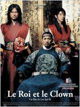 Un panorama du cinéma coréen - Page 3 18888798