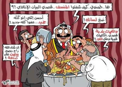 كاريكاتير مضحك - صفحة 15 2574905978