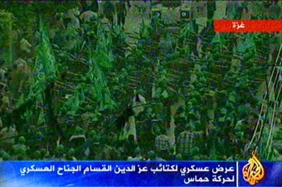 صور عرض عسكري لمجاهدين حماااااااااااااس.......غزة 2