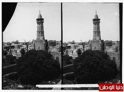 مكتبة نكبة فلسطين - صفحة 2 3909775470