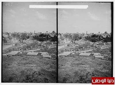 مكتبة نكبة فلسطين - صفحة 2 3909775473