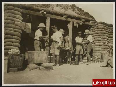 مكتبة نكبة فلسطين - صفحة 2 3909775479
