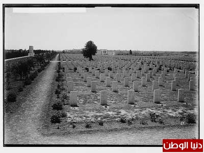 مكتبة نكبة فلسطين - صفحة 2 3909775482