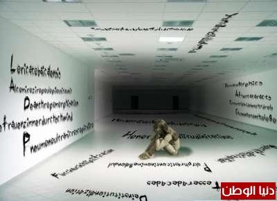 أمراض نفسية مُدهشة بالصور 3909786193