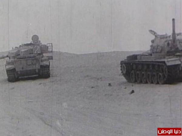 صورحية من حرب اكتوبر73 3910000798