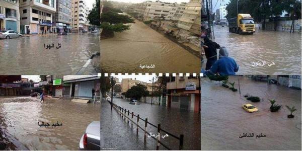 الامطار تغرق البلاد 5-12-2013 3910049335