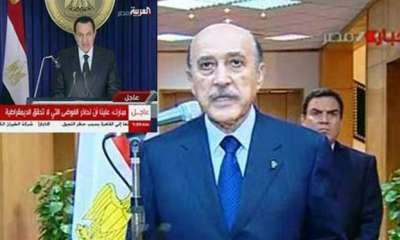 مفاجأة .. إحالة دعوى ''عودة مبارك للحكم'' لهيئة مفوضي الدولة 9998318608