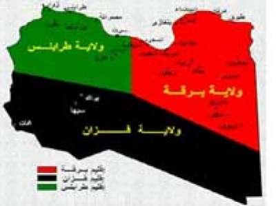 الشروع في تنفيد مشروع لتقسيم ليبيا الى عدة دول وقريبا اعلان دولة جنوب ليبيا ودولة شرق ليبيا 9998319676