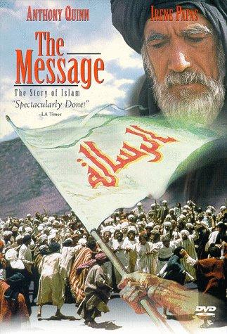 فيلم الرسالة النسخه الانجليزية English version of the film the message نسخة أصلية dvdrip 6305020108.01.LZZZZZZZ