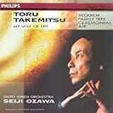 TAKEMITSU Tôru (1930-1996) B0000060B1.08._SCMZZZZZZZ_