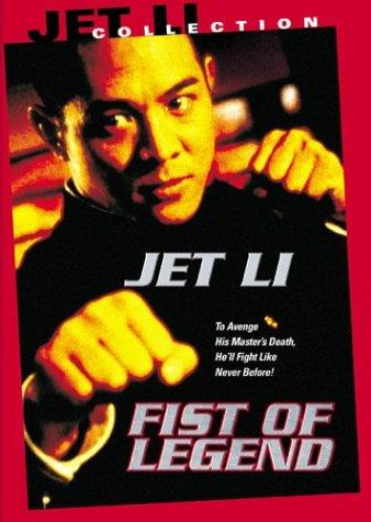اليكم المجموعه الكامله لافلام ملك الاكشن جيت لى ( Jet Lee) B00003W8NS.01.LZZZZZZZ