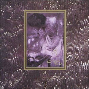 (Rock) Cocteau Twins - discographie sélective B000058A6R.01._SCLZZZZZZZ_