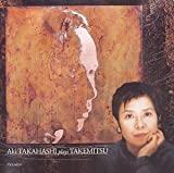 TAKEMITSU Tôru (1930-1996) B00005HTL9.01._SCMZZZZZZZ_