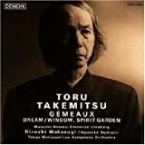 TAKEMITSU Tôru (1930-1996) B00018H05Y.08._SCMZZZZZZZ_
