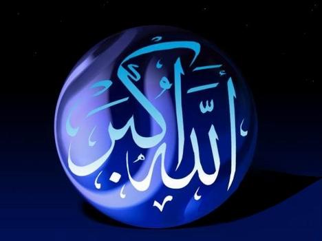 انفجار رائع للنجوم بالصور Allahu_akbar.468px.001