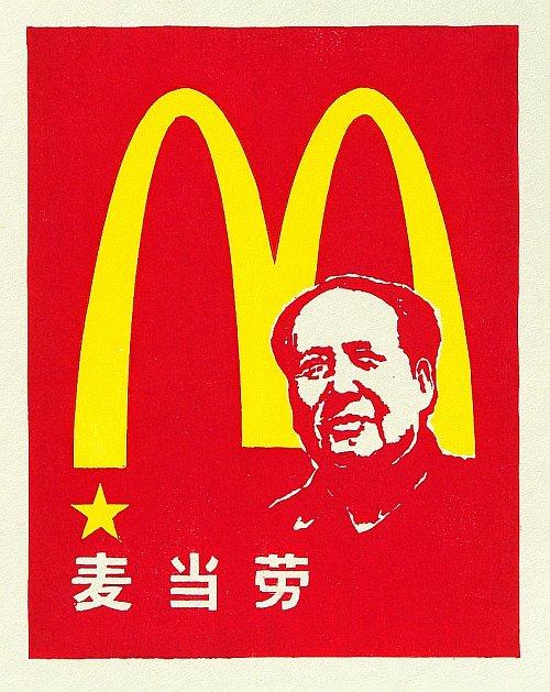 Noticias de Interes General. - Página 21 Mao-zedong-art-prints10