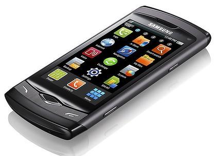 مبروك يا حمادى يا غالي ابن الغالية Samsungwavemain-420x0
