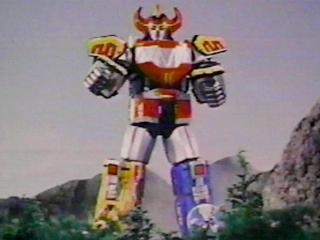 All Firsts Maya... By Techis! Megazord