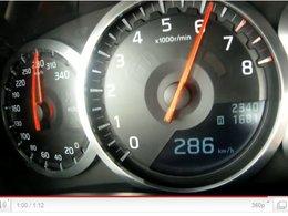 JEU : Histoire 100 fin - Page 11 S5-video-un-0-286-km-h-en-Nissan-GT-R-2011-attention-ca-va-vite-67828