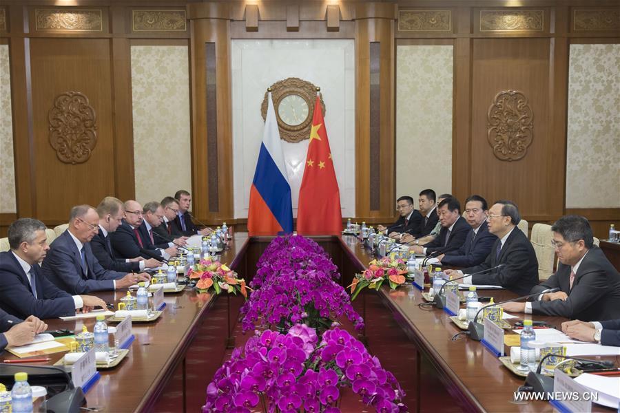 هل يتشكل تحالف عسكري روسي - صيني؟ B0d59d0b3fff1ae38a090c