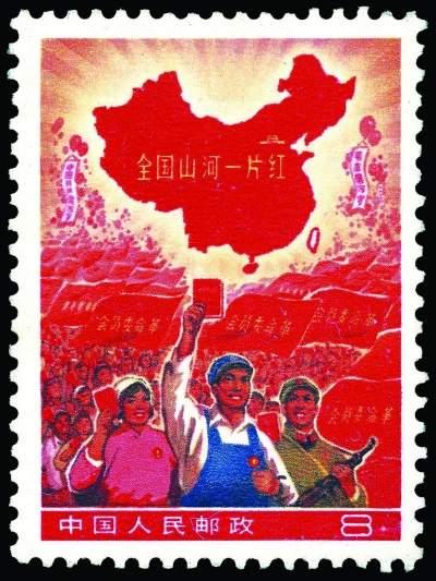 """Versteigerung traditioneller chinesischer Briefmarken von """"Zurich Asia"""" in Hongkong 001372acd6f30faf0fa004"""