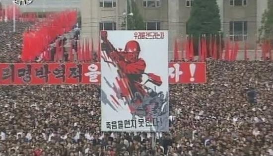 Conflicto en Corea por el supuesto hundimiento de un buque - Página 4 001ec949faf10d6d71820f