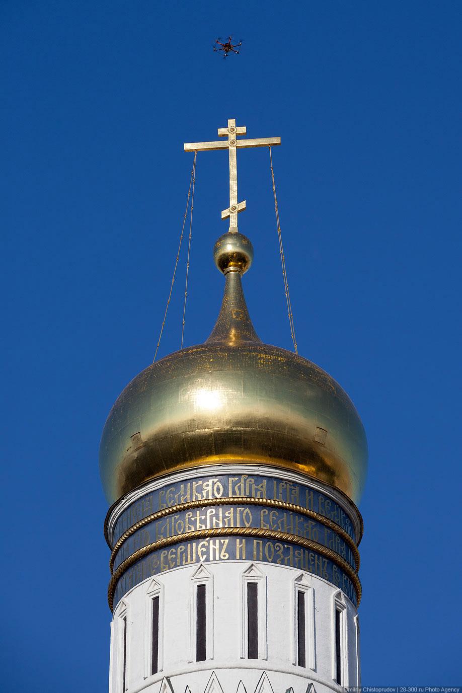 Московский Кремль с воздуха   06