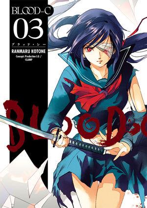 حصري وجديد+ anime BLOOD 23176