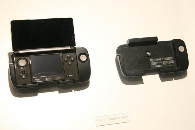 Desenvolvimento do Wii U continua problemático e data de lançamento pode ser adiad N07.jpg