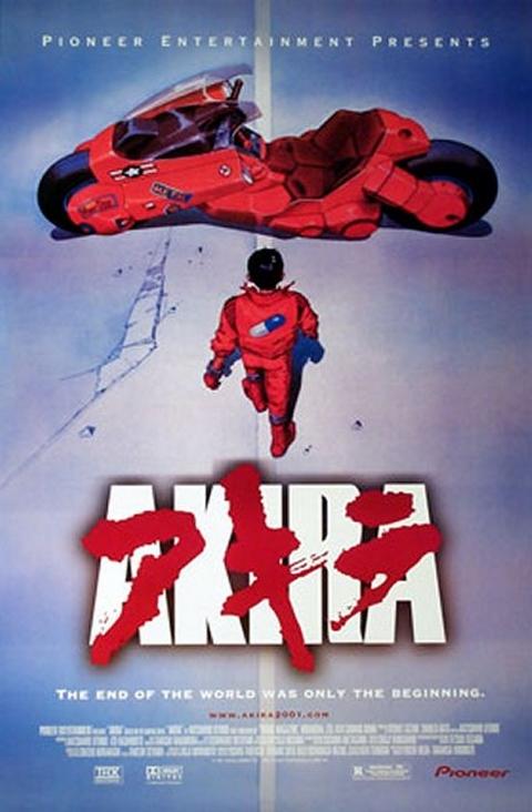 Les plus belles affiches de cinéma - Page 6 34202