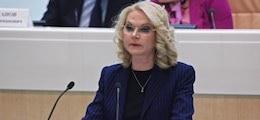 Счетная палата предупредила о развале инфраструктуры России Golikova