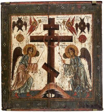 Образ Христа 00529