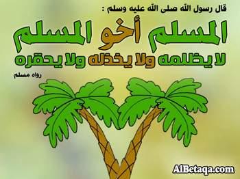 الاذكار للتذكار احاديث عن رَسول الله صلي الله صلي الله عليه وسلم - صفحة 4 Summer2010_aklaq-muslim-m0038